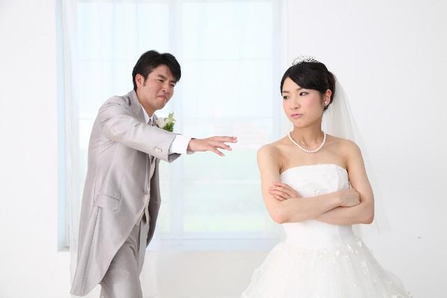 失敗だった結婚